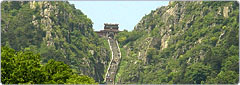 Jinan Travel China