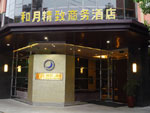 Heyue Business Hotel, Kunshan