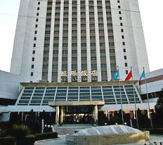 Chaoyang District Beijing Yuyang Hotel