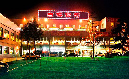 Hotels in Chengde, China: budget rates and Chengde hotel map