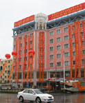 Jing Yue International Boutique Hotel, Shanghai