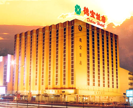 Xicheng District Debao Hotel