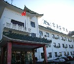 Changping District FuHao Garden Hotel