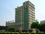 Hao Tian Holiday Hotel