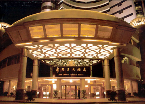 Kai Men Zi Grand Hotel