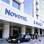 Dongcheng District Beijing Novotel Peace Hotel