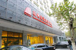 Shangcheng District Sunny Huansha Hotel, Hangzhou