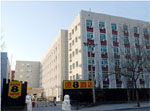 Haidian District Super 8 Hotel-Beijing Xue Yuan Road