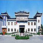 Lianhu District Xian Dynasty Hotel
