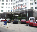 Chaoyang District Yayuncun Hotel