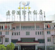 Yuan Hua International Geand Hotel