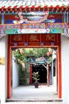 Dongcheng District Beijing Double Happiness Courtyard Hotel