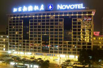 Chongwen District Beijing XInqiao Nuofute Hotel