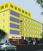 Chaoyang District Home Inn-Beijing Jingsong Branch