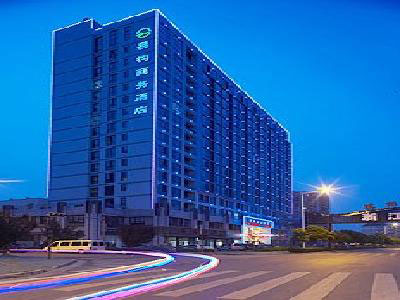 Gongshu District Hangzhou Yigou Business Hotel