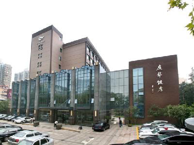 Shangcheng District Qinghua Hotel, Hangzhou