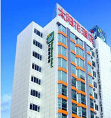 Futian District Taiyanghua Hotel Shenzhen