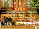 Futian District Yangfu Hotel Shenzhen