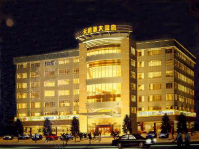 Futian District Yinquan Hotel Shenzhen