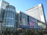 Todays International Hotel Tianjin
