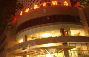 Yuhang District Hangzhou Zhongqiang Jiari Hotel