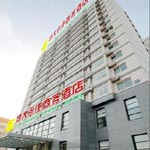 Daxing District BDA Yongkang Business Hotel - Beijing