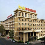 Haidian District B and B Inn Baishiqiao - Beijing