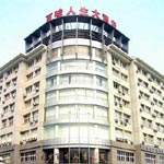 Binjiang District Baiwei Ren Sheng Hotel - Hangzhou