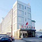 Chaoyang District Bi Shui Yun Tian Hotel - Beijing