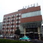 Carry Centre Hotel - Hangzhou