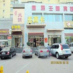 Changchun Jessica Business Hotel
