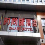 Changzhou Smart Hotel