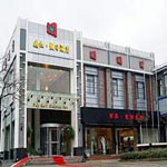 Dinghong Holiday Hotel - Hangzhou