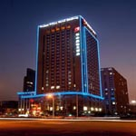 Binjiang District Geshan Prince Hotel - Hangzhou