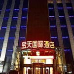 Jin Tian International Hotel - Harbin