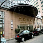 Xicheng District Jingbin Hotel - Beijing