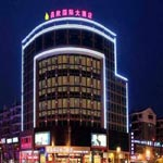 Jingdezhen daily fishing Hotel Chang Xin International Hotel