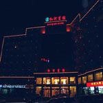Kunming Red River Hotel