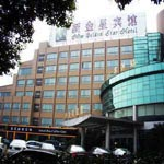 New Golden Star Hotel - Ningbo