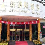 New Luoyang Hotel