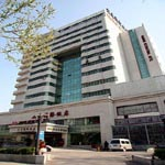 Shandong International Hotel - Jinan