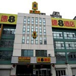 Super 8 Hotel (Economic and Technical Zone) - Weihai