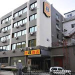 Xicheng District Super 8 Hotel Xizhimen - Beijing