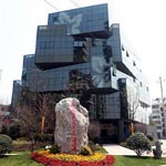 The Hangzhou Moet House Villas Hotel