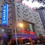 Yubei District Yashiyi Hotel - Chongqing