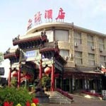 Shangcheng District Zheng Yang Hotel - Hangzhou