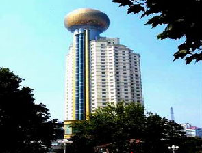 Howard Johnson Hotel Wuhan