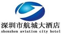 Shenzhen Aviation City Hotel Logo