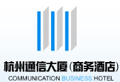 Communicacion Bussiness Hotel logo