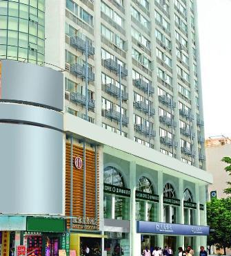 Difu Business Hotel - Shenzhen